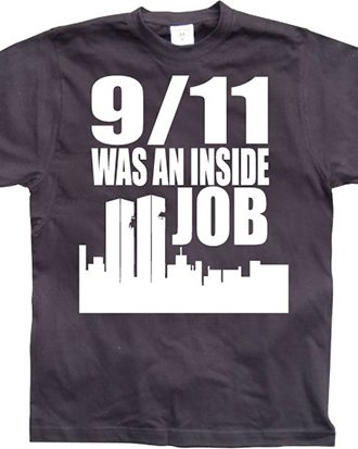 9/11 Was An Inside Job