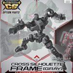 SD Gundam Cross Silhouette - Cross Silhouette Frame (Gray)