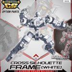 SD Gundam Cross Silhouette - Cross Silhouette Frame (White)