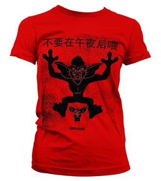 Chinese Gremlins Poster Girly Tee