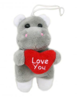 Gosedjur Flodhäst med Hjärta - 10 cm
